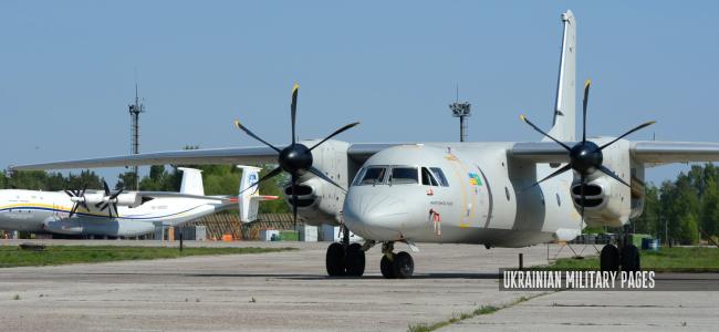 Ukrainian Military Pages - Розпочато новий міжнародний проект Ан−132МП