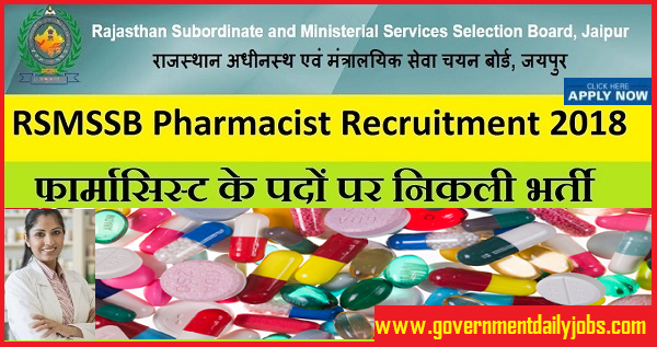 RSMSSB Recruitment 2018 Apply Online 1736 Pharmacist Posts