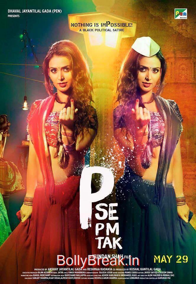 Meenakshi Dixit-P Se PM Tak Cinema Wallpapers, Meenakshi Dixit Hot HD Pics In P Se PM Tak Movie Wallpapers