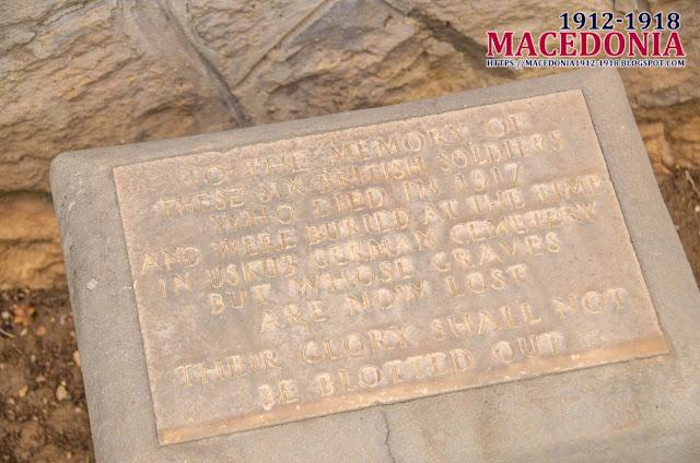 Gravestone - British Military WW1 Cemetery in Skopje