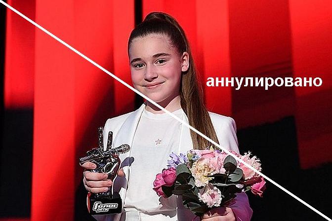 дочь Алсу Микелла Абрамова