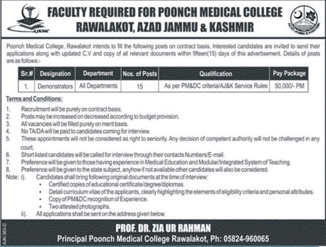 Demonstrators Jobs in Poonch Medical College