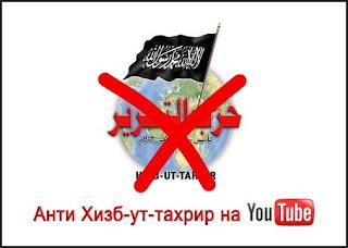 Khilafah Islamiyyah bukan Tujuan Utama Dakwah para Nabi