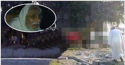 """ثمان شيخ يرفض دخول القبر.... قصة الشيخ """"العارف بالله"""" الذي دعي الله أن يأخذ نظره فأصبح ضريراً ... والذي أخبر أهله بميعاد وفاته :O :( إليكم التفاصيل --"""
