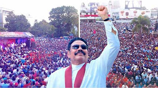 Live Telecast Of Nugegoda Rally Organised By Rajapakasa Camp