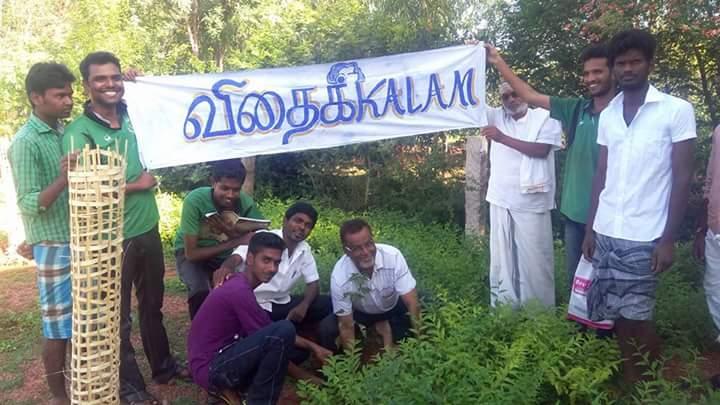 750 மரக்கன்றுகள் நட்டு சாதனை படைத்த 'விதைக்கலாம்' குழுவினர்...
