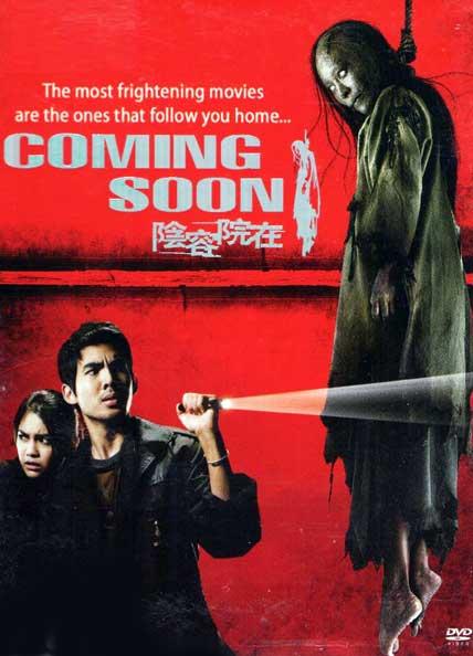 download 7 film horror thailand yang paling menyeramkan