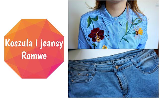 RECENZJA: Koszula i jeansy | Romwe
