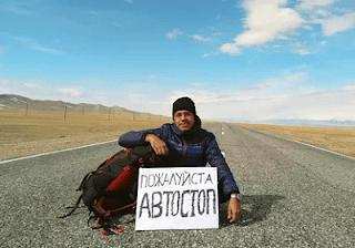 Varun Vagish Russian Trip