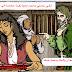 قصة زواج محمد من ماريا - قصة مصورة