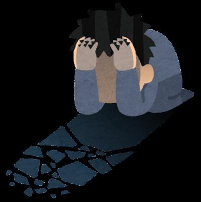 絶望のイラスト(男性)