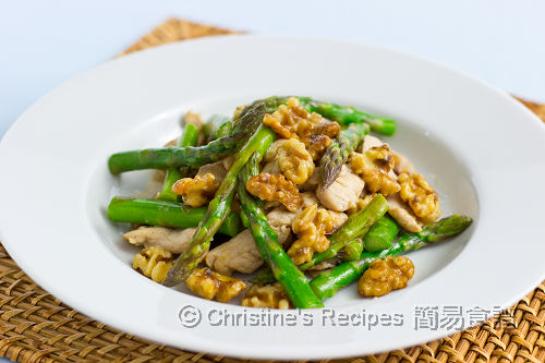 蘆筍炒核桃雞柳 Stir Fried Asparagus with Walnut and Chicken02