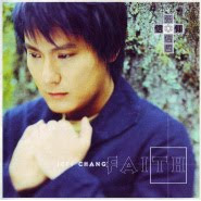 Jeff Chang (Zhang Xin Zhe 张信哲) - Zhen Xi (珍惜)