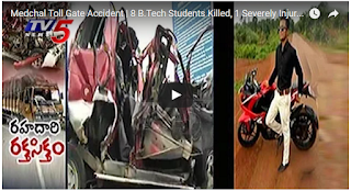 Medchal Toll Gate Accident  8 B.Tech Students Killed, 1 Severely Injured