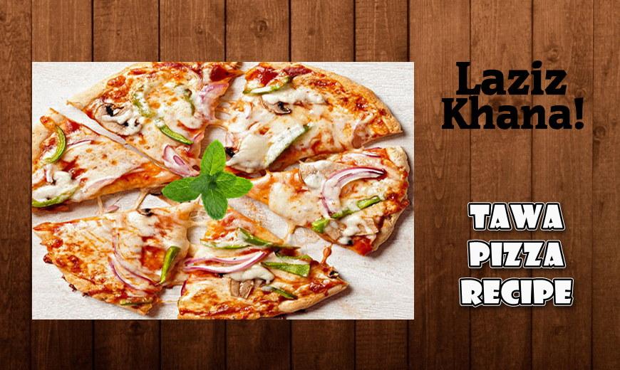 घर पर पिज्जा बनाने की विधि - Eazy Pizza Recipe in Hindi