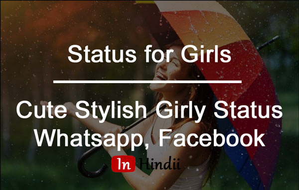 Cute Stylish Girly Status For Girls Whatsapp Or Facebook