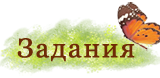 http://risya-life.blogspot.com/p/blog-page_21.html
