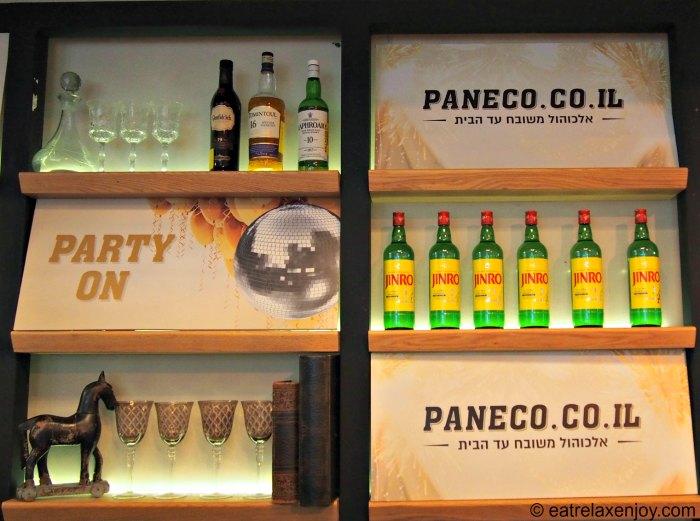 שנה לפאנקו חנות אלכוהול אונליין הזולה בארץ