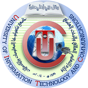 جامعة تكنولوجيا المعلومات والاتصالات تعلن افتتاح الدراسة المسائية 2016-2017