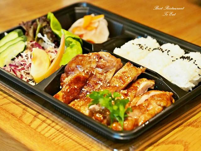 Enju Japanese Restaurant Pullman Kuala Lumpur City Centre Hotel Chicken Teriyaki  Bento