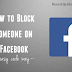 How To Block Someone On Your Facebook