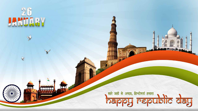 Republic day images 2018 in Hindi