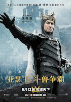 King Arthur Legend of the Sword Movie Poster 13
