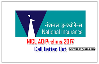 NICL AO Prelims 2017 – Call Letter Out | Check Here to Download