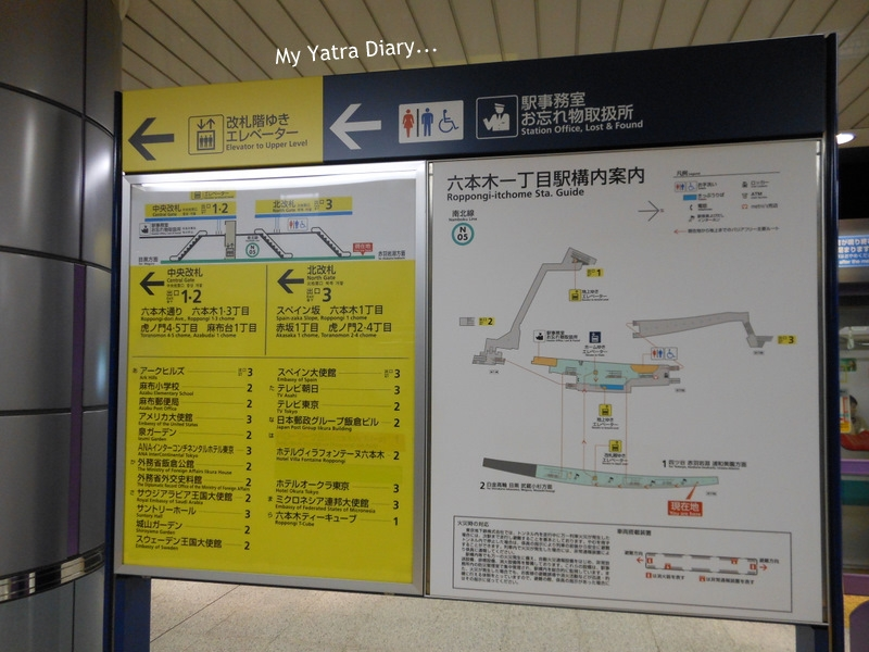 Maps on the platforms of Tokyo Subway network, Japan