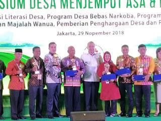 ugu Mulyo OKI Salah Satu Desa Terbaik di Indonesia