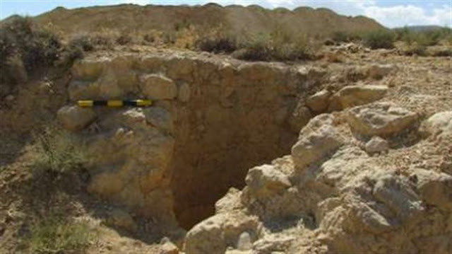 Remains of ancient village found in south central Iran