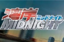 Wangan Midnight Subtitle Indonesia Batch
