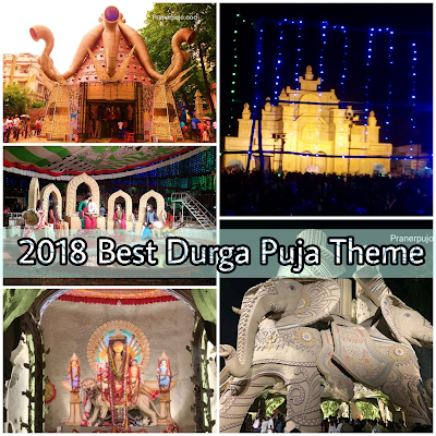 2018 Best Durga Puja Pandels in Kolkata