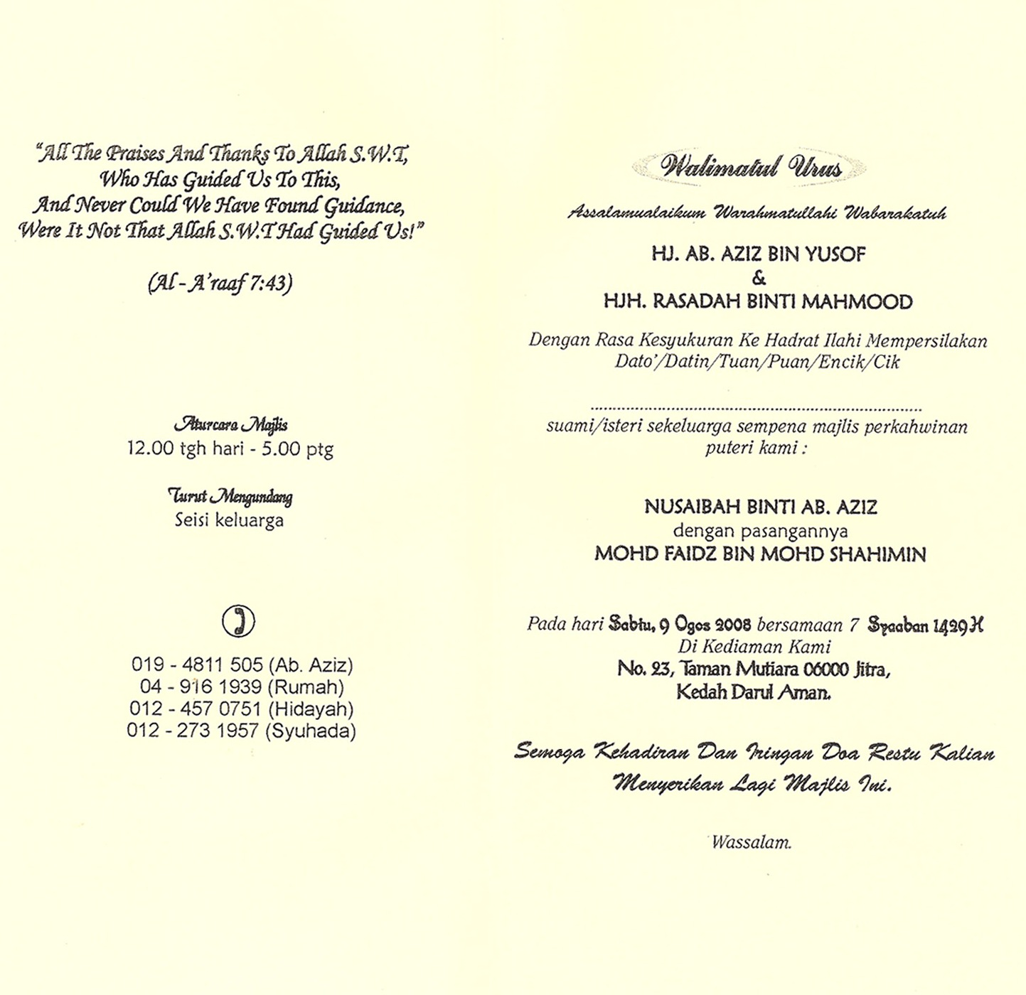 What To Write On Wedding Invitations: Within The Darkness...: The Wedding Card... Nightmare