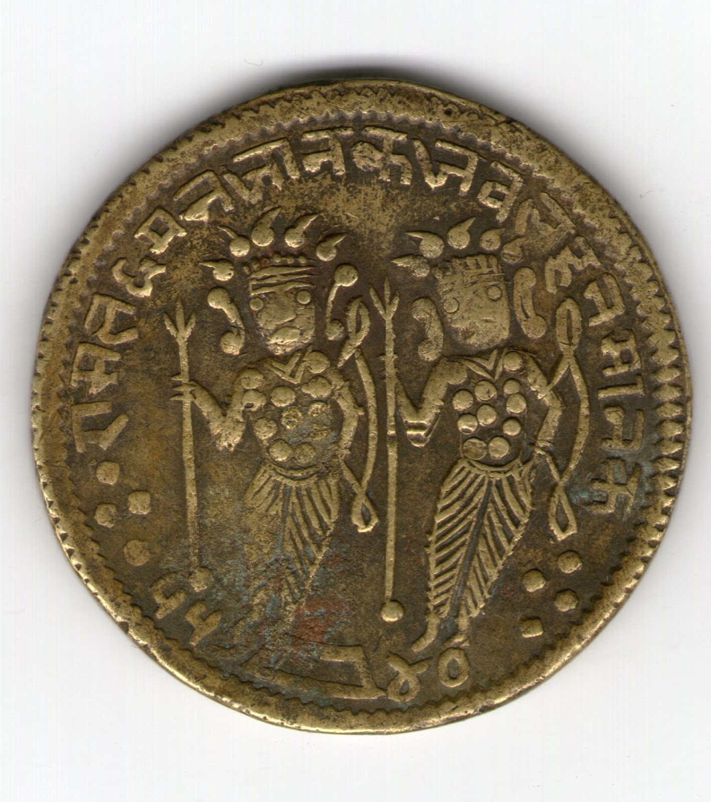 most valuable indian coins and notes