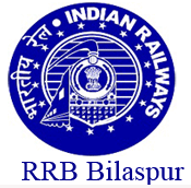 Online Test Result Group D 2018 Bilaspur Railway Zone