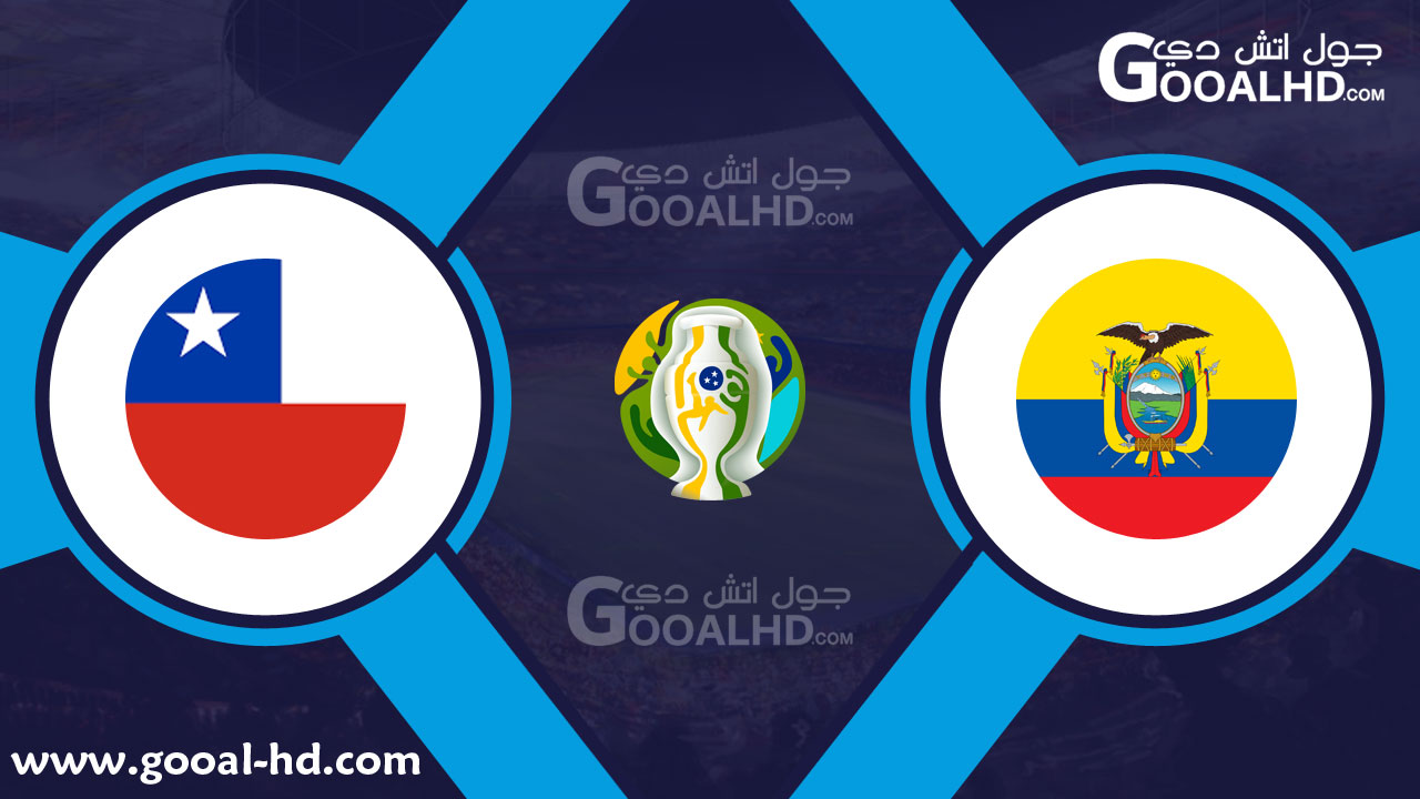 الإكوادور وتشيلي بث مباشر