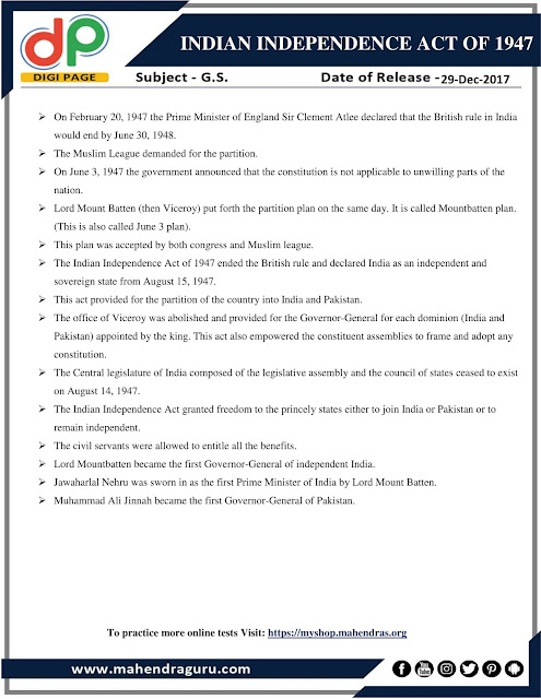DP | Indian Independence Act Of 1947 | 29 - 12 -17