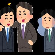 hiiki_business.png