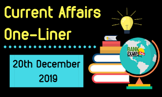 Current Affairs One-Liner: 20th December 2019