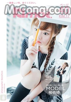 Kimoe Vol.017: Người mẫu Liu You Qi Sevenbaby (柳侑绮Sevenbaby) (41 ảnh)