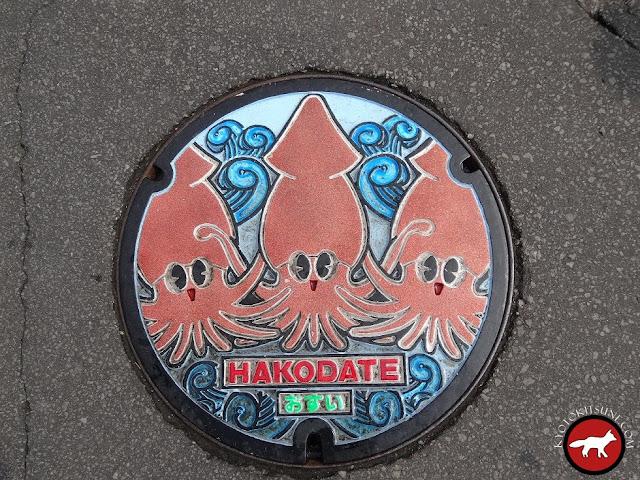 Plaque d'égout de Hakodate