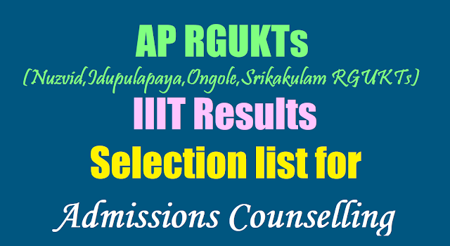 AP RGUKTs IIIT Results, Selection list,1st Phase admissions counselling dates for Nuzvid,Idupulapaya,Ongole,Srikakulam Campuses
