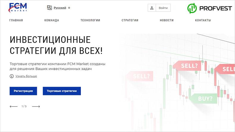 FCM-Market обзор и отзывы HYIP-проекта