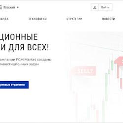 FCM-Market: обзор и отзывы о fcm-market.com (HYIP платит)