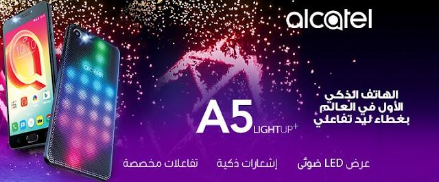 سعر جوال Alcatel A5 LED فى احدث عروض مكتبة جرير اليوم