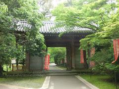 醍醐寺日月門