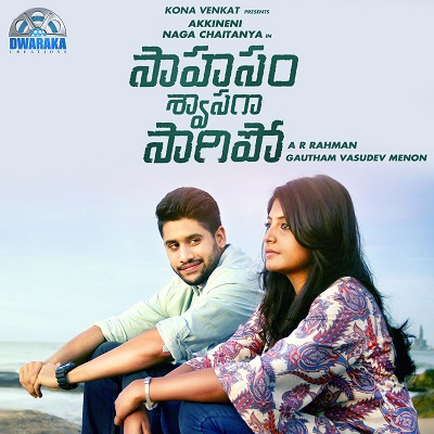 Sahasam Swasaga Sagipo (2016) Telugu HDTVRip 5.1Ch 700MB