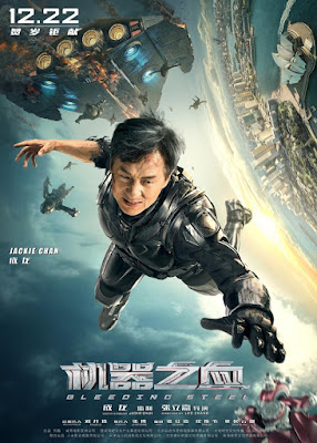 Bleeding Steel 2017 DVD R1 NTSC Sub