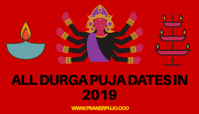 Durga Puja 2019 All Dates | Mahalaya or Mohalaya, Panchami or Ponchomi, Saptami or Soptomi, Astami or Ostomi, Navami and Dashami or Bijaya Dosomi Date